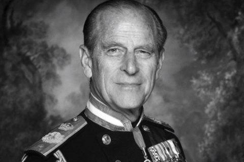 Суд Лондона на 90 років засекретив заповіт принца Філіпа