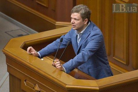 В ЦИК должны войти кандидаты от всех фракций парламента, - Емец