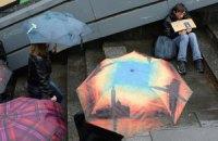 Начало недели в Украине будет ветренным и дождливым