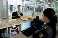 В российских аэропортах снят запрет на провоз жидкостей в ручной клади