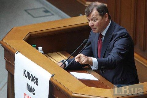 """Ляшко первым воспользовался """"законом о партийной диктатуре"""""""