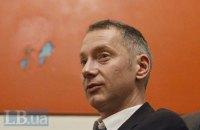 Ложкін написав книгу про трансформацію України
