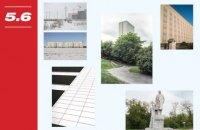 """Журнал """"5.6"""" збирає гроші на номер про українську архітектуру"""