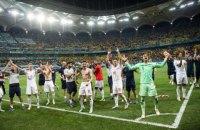 Слідом за чинними чемпіонами континенту Євро-2020 залишили чинні чемпіони світу