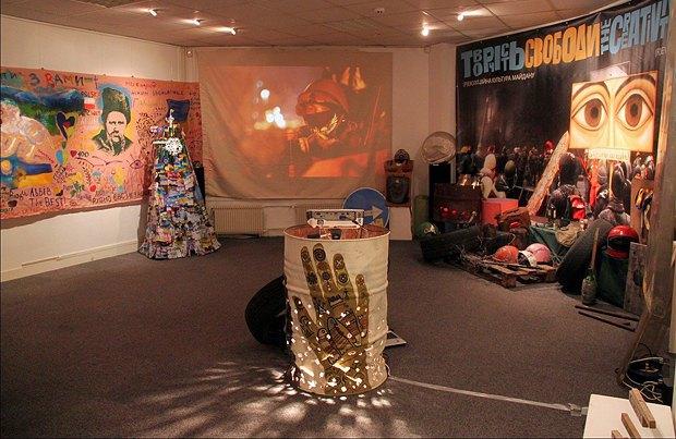 Експозиція в Українському культурно-інформаційному центрі (Париж)