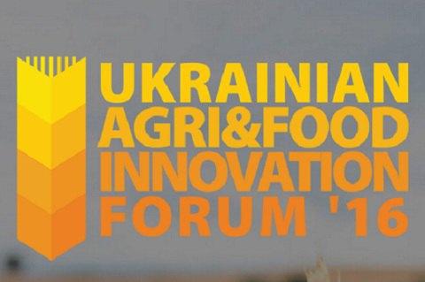 У Києві відбудеться інноваційний агропромисловий форум з фокусом на залучення інвестицій