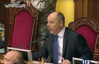 Рада продлила на год закон об особом порядке местного самоуправления на Донбассе