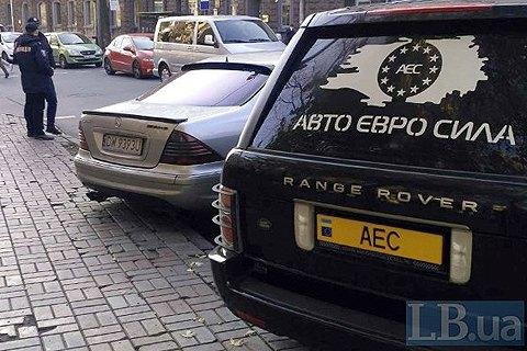Владельцы авто синостранной регистрацией начали акцию протеста вгосударстве Украина