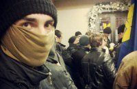"""Свободовцы"" штурмуют офис Ахметова (ДОБАВЛЕНО ФОТО и ВИДЕО)"