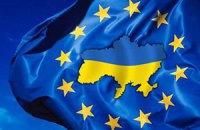Європарламент надав Україні перспективу членства в ЄС