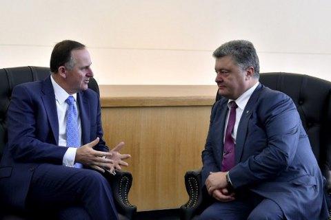 Президент Украины впервые за время независимости провел переговоры с премьером Новой Зеландии
