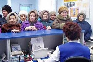 На Донетчине работница банка присваивала деньги пенсионеров