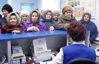 Українським пенсіонерам підвищили пенсії