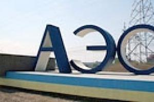 Комиссия МАГАТЭ проверит Запорожскую АЭС