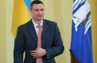 Кличко начал работать в здании КГГА