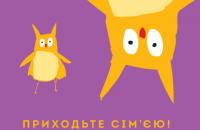 "Фестиваль детского кино ""Чилдрен кинофест"" объявил начало регистрации"
