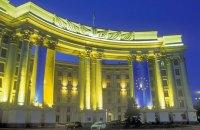 """Проект """"плану Маршалла"""" для України представили в ЄС"""