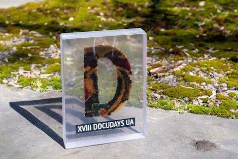 Docudays UA-2021 объявил победителей