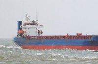 У берегов Крыма горит сухогруз: на борту 14 человек