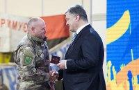 Порошенко наградил Яроша орденом Богдана Хмельницкого