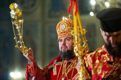 ПЦУ создала православный румынский викариат
