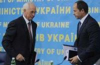 Азаров требует от Тигипко мер по стимулированию занятости