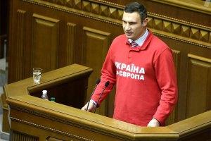 Кличко предложил Раде работать две недели подряд