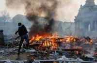 Хроника кровавых столкновений в центре Киева. 19 февраля