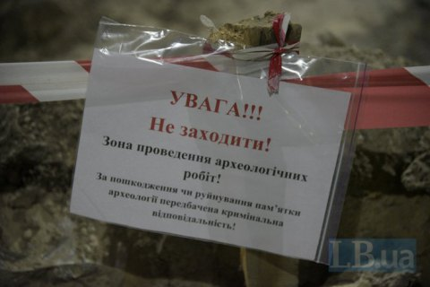 Комитет Рады рекомендовал приостановить строительство ТЦ на Почтовой площади