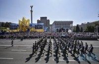 """На Крещатике прошел военный парад """"Марш новой армии"""""""