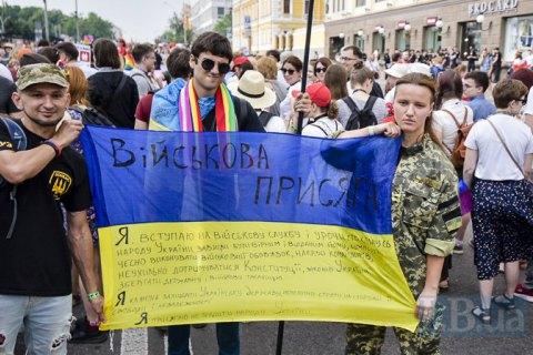 Организаторы Марша равенства заявили о 8 тыс. участников, полиция - о 3 тыс. (обновлено)