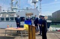 Бельгія передала Україні науково-дослідне судно для моніторингу Чорного та Азовського морів