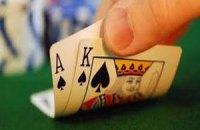 Швейцария разрешит играть в покер вне казино
