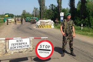 Военные сообщили о возобновлении контроля над границей (обновлено)