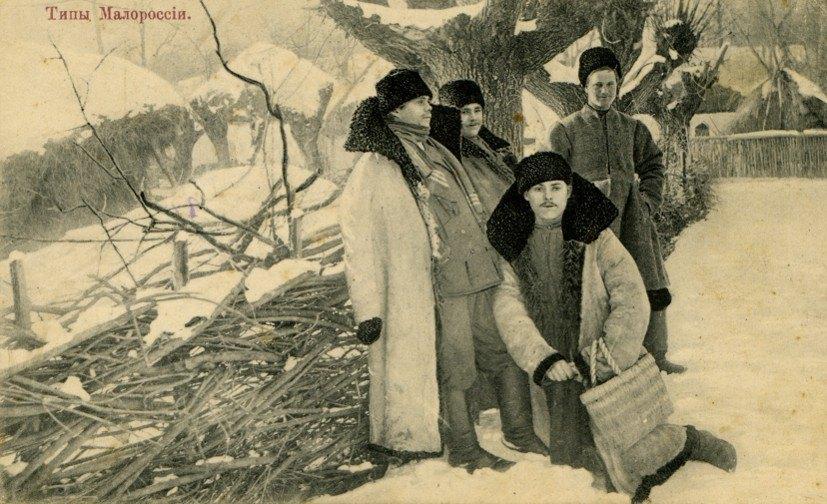 Дореволюційна листівка Російської імперії з серії «Малоросійські типи»