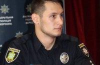 Назначен новый глава патрульной полиции Херсонской области