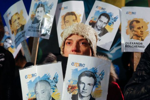 МИД назвал число незаконно удерживаемых Россией украинцев