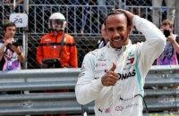 Перемогою Гамільтона завершилися у Формулі-1 перегони в Монако