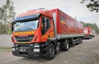 Україна відправила Литві ще 48 тонн колючого дроту для захисту кордону з Білоруссю