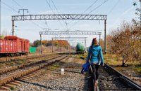 Пасажирські перевезення між Росією та Україною скоротилися на 70%, - РЗ