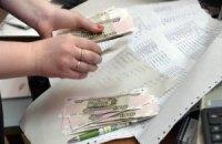 Нацбанк запретил депозиты и кредиты в российских рублях