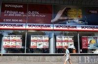 Депутаты дали банкам больше прав