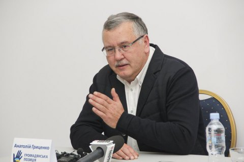 Гриценко зібрався припинити співпрацю з МВФ у разі обрання президентом