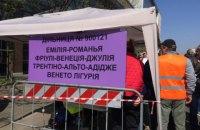 ЦИК обнародовал полные результаты голосования украинцев за рубежом