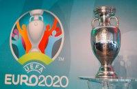 Стали известны составы всех групп Евро-2020