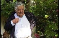 """""""Найбідніший президент у світі"""" залишає посаду лідера Уругваю"""