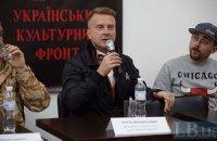 Ореста Лютого призначено радником міністра культури