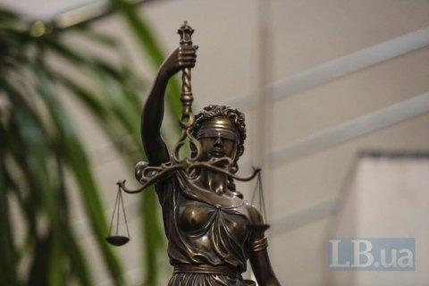 """Єдиний реєстр адвокатів України інтегрують з """"Електронним судом"""""""