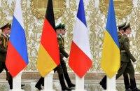 Мінські угоди - все? Як Україні повертати Донбас
