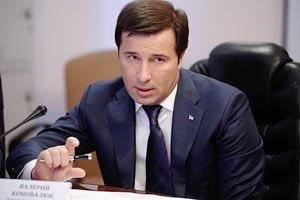 Коновалюк іде на вибори від мажоритарки в Донецькій області